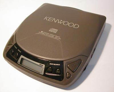 Portable cd player value stock photo - Mobile porta cd ...